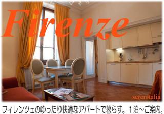 Appartamento3_9