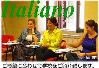 Italiano_5