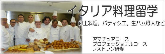 Studio_cucina