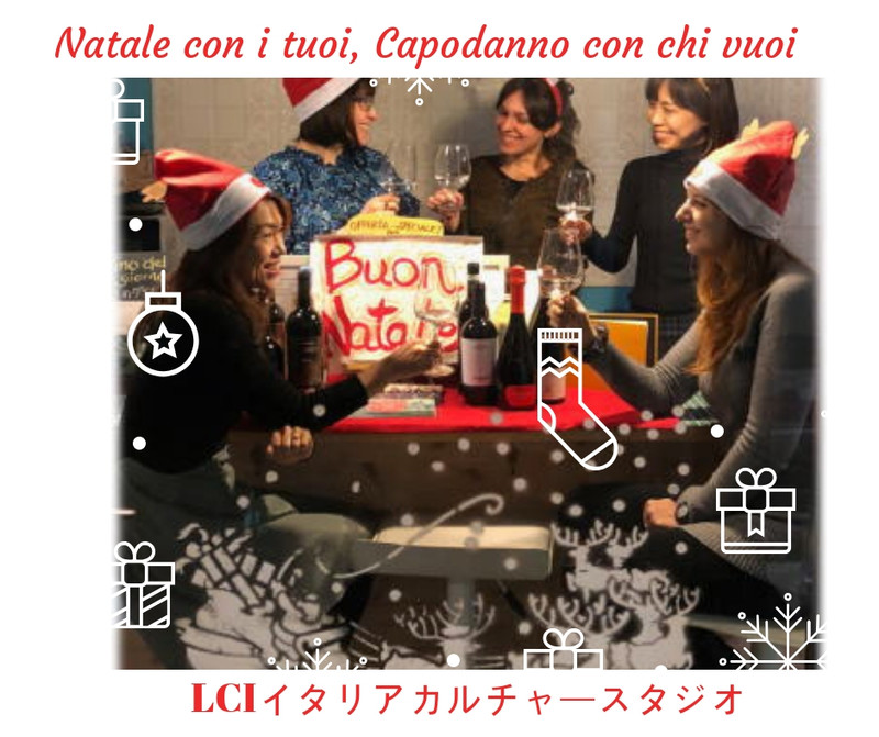2018_natale_lci